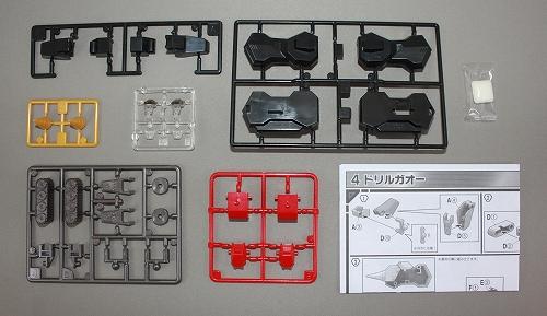 s-minipla-gaogaigar01-40