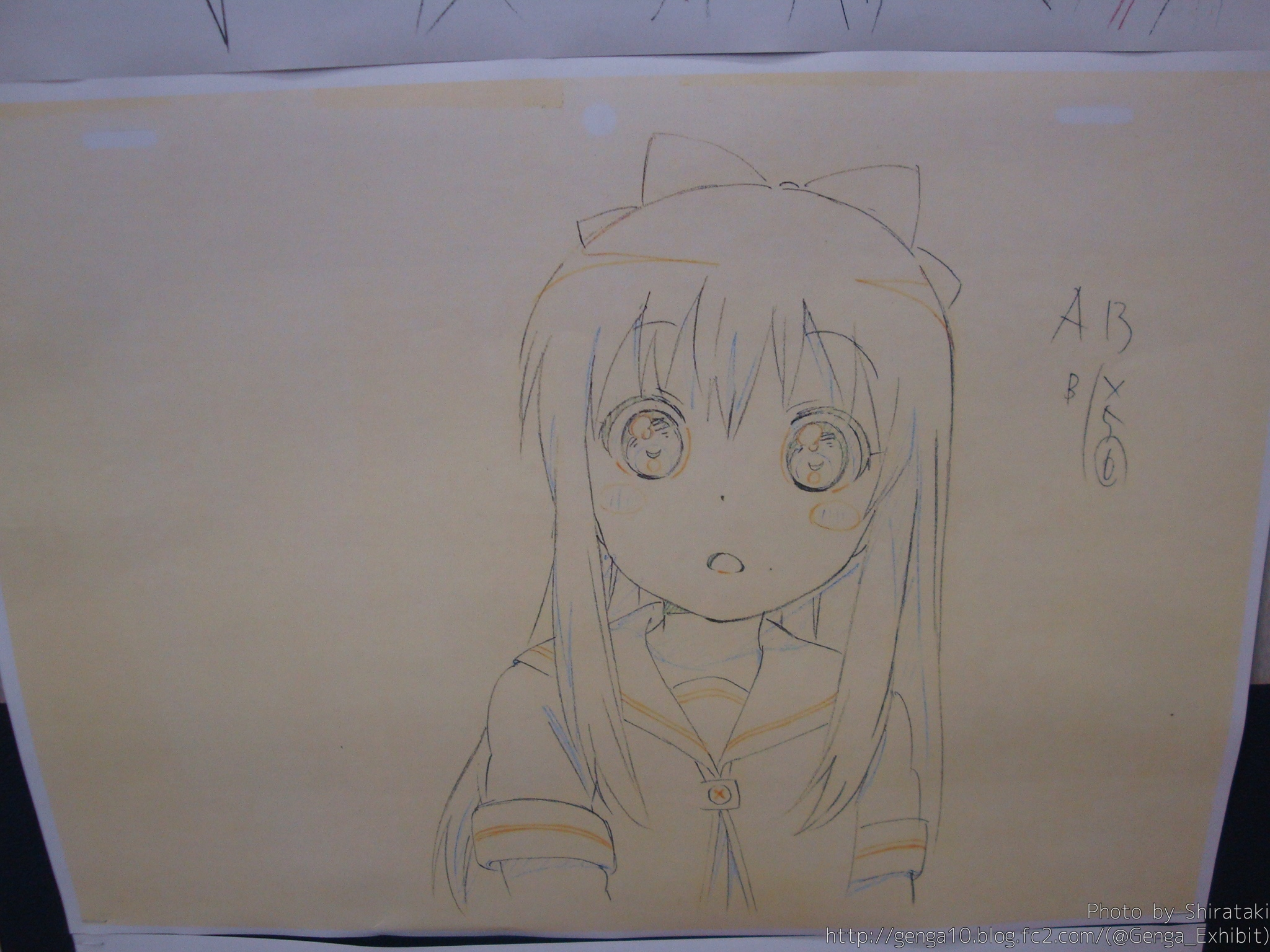 DSC04465.jpg