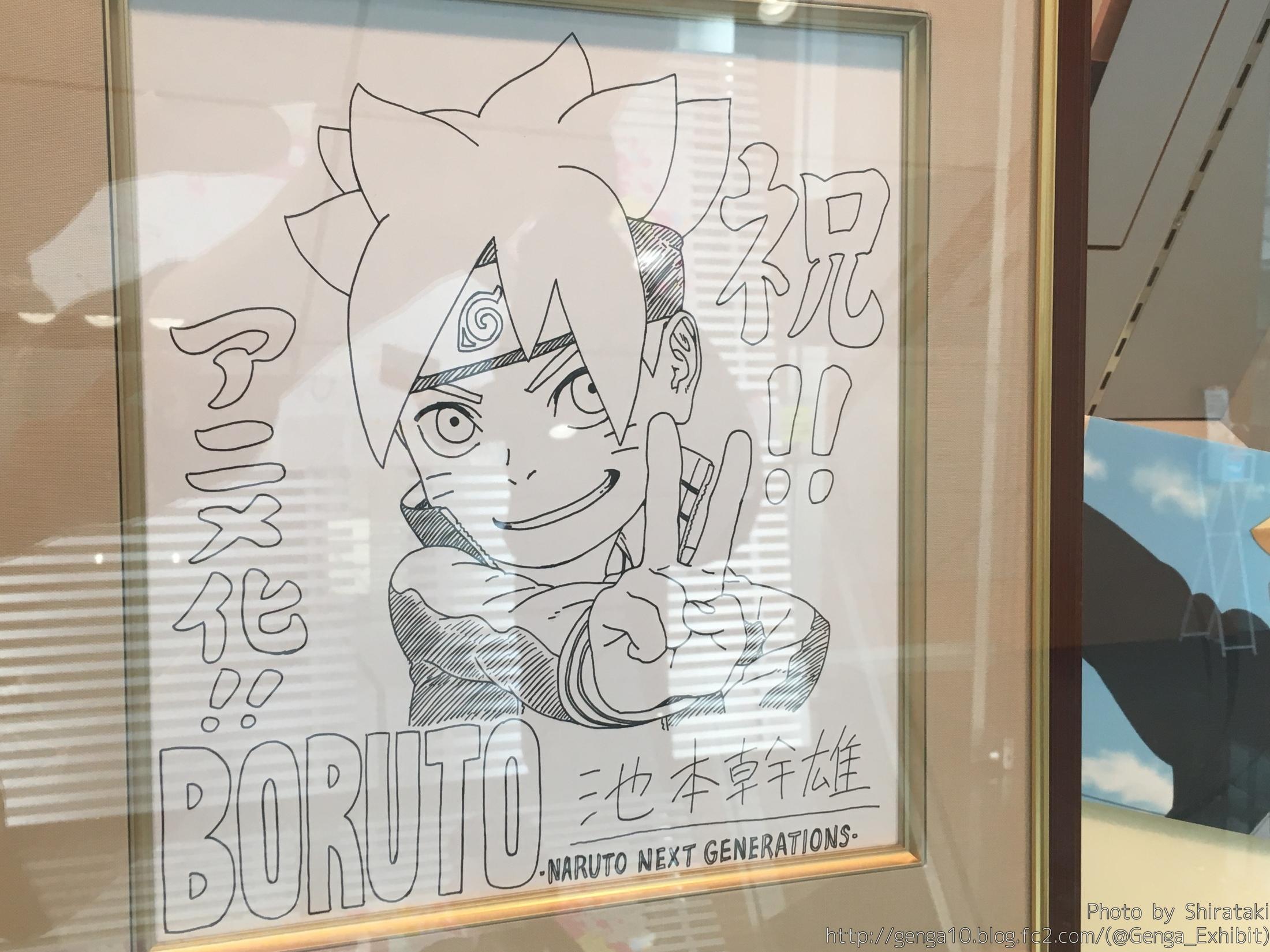 boruto00113795.jpg