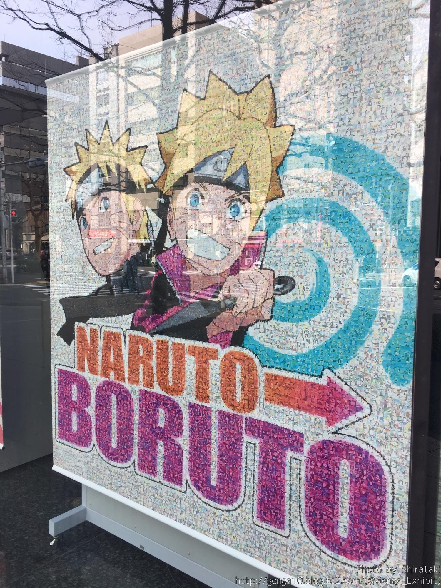 boruto02213801.jpg