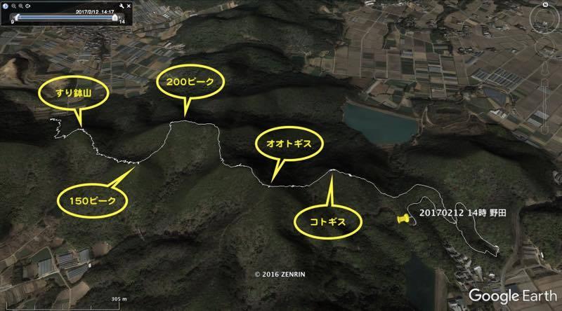 20170212ootogisu_th.jpg