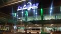 トクメン空港