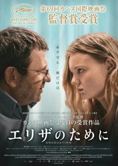 le-film2017225-10.jpg