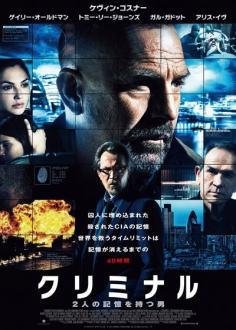 le-film2017225-1.jpg