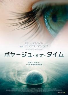 le-film2017310-2.jpg