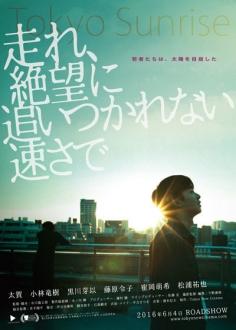 le-film2017311-6.jpg