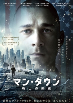 le-film2017325-5.jpg