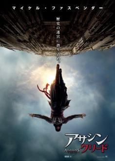 le-film201733.jpg