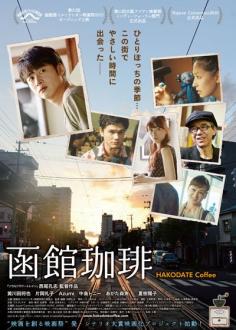 le-film201734-2.jpg