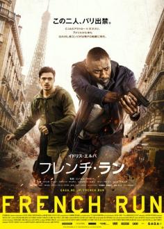 le-film201734-5.jpg