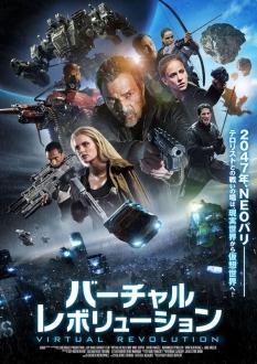 le-film201734-7.jpg