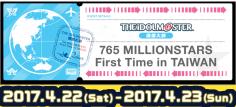 le-film2017422-3.png