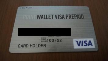 POINT WALLET VISA PREPAID 現物