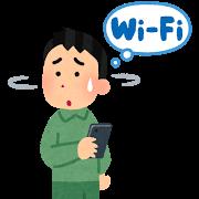 ポイントニュース wifi