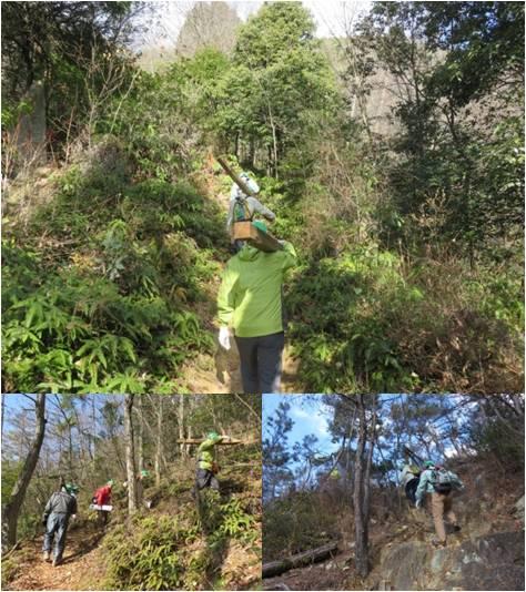 八木山自然の会2・移動