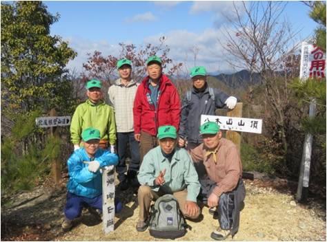 八木山自然の会2・標柱完成記念