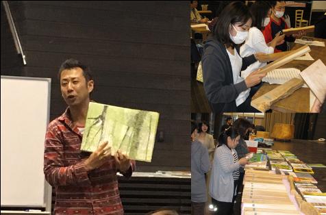 木育教室1