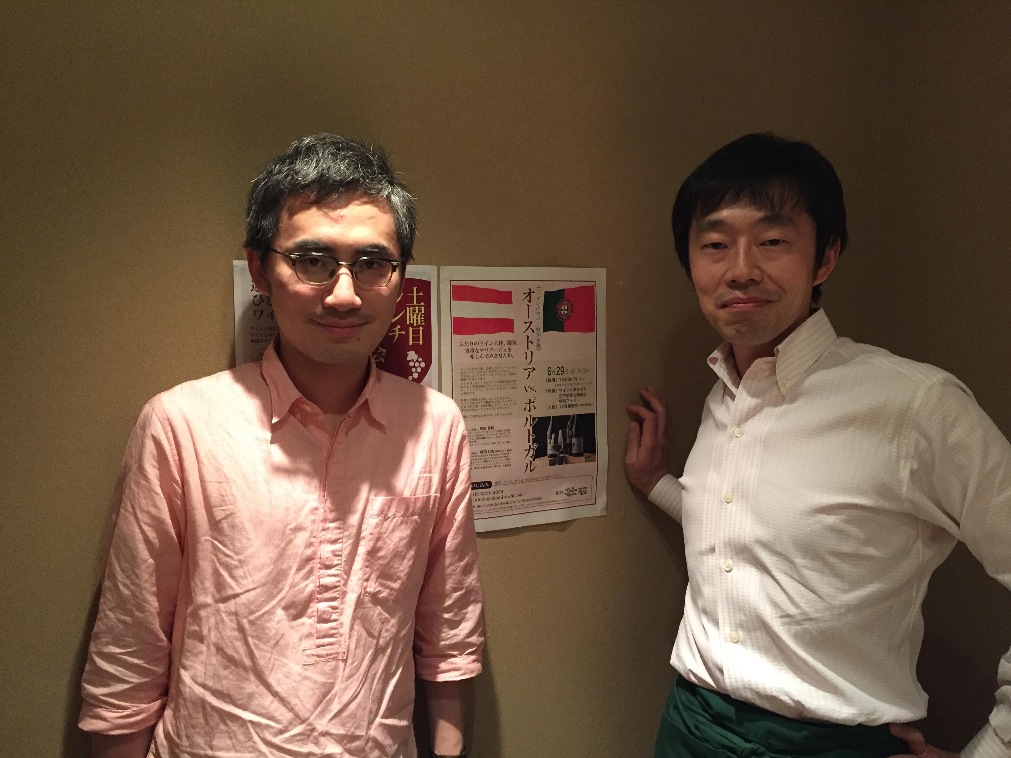 Beppu-san and Okada