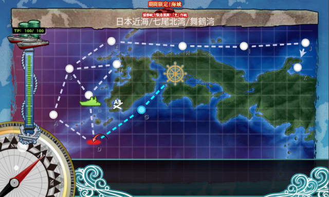 kancolle_20170212-184658072.png