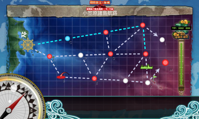 kancolle_20170217-111302047.png