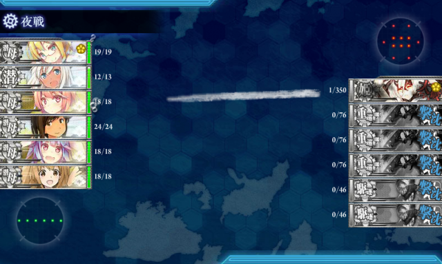 kancolle_20170219-094618218.png