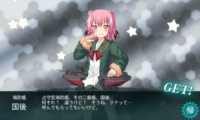 kancolle_20170506-194647999.png