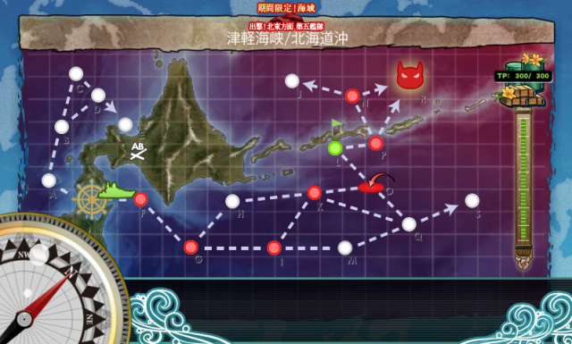 kancolle_20170507-081528888.png