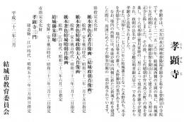 DSCF8884s.jpg