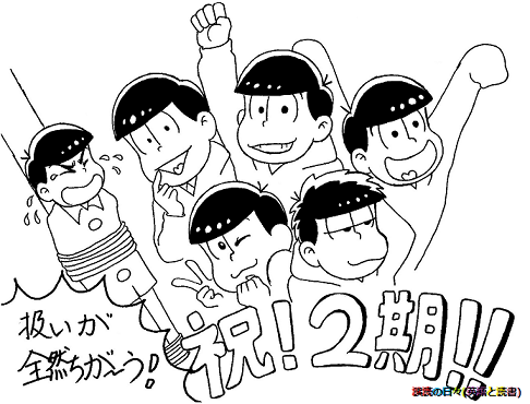 oso170408_1.png