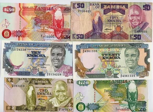 ザンビア通貨