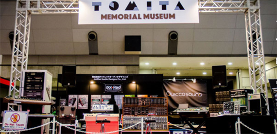 TOMITA Memorial Museum stage 2