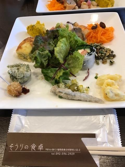 惣利の食卓1