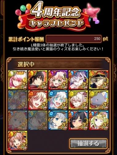 Screenshot_2017-03-20-16-47-47.jpg