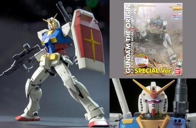 MG RX-78-02 ガンダム (GUNDAM THE ORIGIN 版) スペシャルエディション 1
