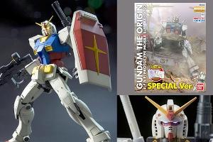 MG RX-78-02 ガンダム (GUNDAM THE ORIGIN 版) スペシャルエディションt (2)