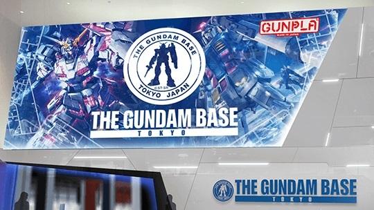 THE GUNDAM BASE TOKYO(ガンダムベース東京)01