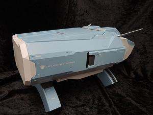Realistic Model Series (RMシリーズ) プトレマイオス1