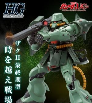 HGUC ザクII改 Bタイプ(ユニコーンVer.)の商品説明画像02