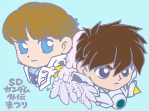 新SDガンダム外伝 鎧闘神戦記 騎士ヒイロ&天使リリーナ姫04
