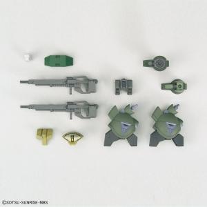 HG 機動戦士ガンダム 鉄血のオルフェンズ MSオプションセット9 01