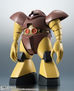 ROBOT魂 MSM-03 ゴッグ ver. A.N.I.M.E. (1)