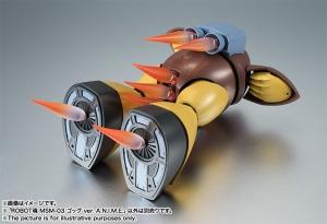 ROBOT魂 MSM-03 ゴッグ ver. A.N.I.M.E. (8)