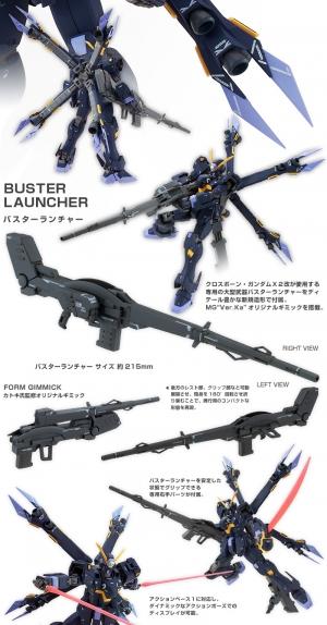 MG クロスボーン・ガンダムX2改 Ver.Kaの商品説明画像3