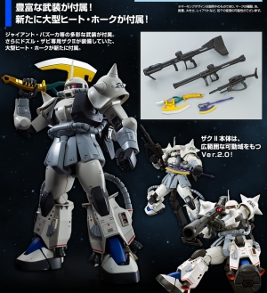 MG MS-06R-1A シン・マツナガ専用ザクII(カスタムタイプ)の商品説明画像6