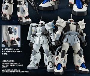 MG MS-06R-1A シン・マツナガ専用ザクII(カスタムタイプ)の商品説明画像4