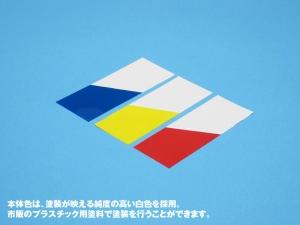 プラ=シート【ホワイト】06