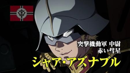 『機動戦士ガンダム THE ORIGIN 激突 ルウム会戦』予告 (4)