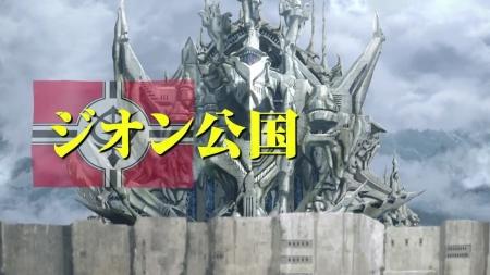 『機動戦士ガンダム THE ORIGIN 激突 ルウム会戦』予告 (3)