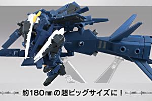 機動戦士ガンダム MOBILE SUIT ENSEMBLE EX03 ヘイズル改(ティターンズカラー)セットt
