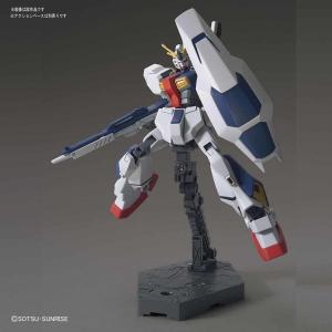 HGUC ガンダムAN-01 トリスタン06